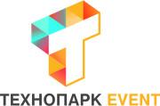 ТЕХНОПАРК EVENT